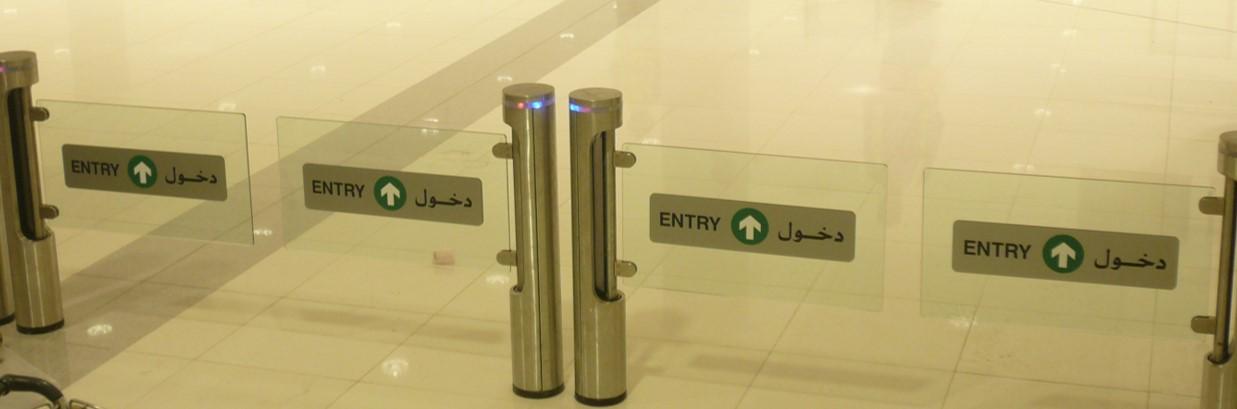 Abu Dhabi Airport Intelligate web