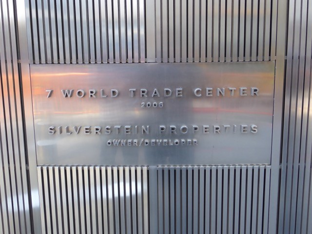 7 World Trade Center sign